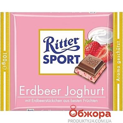 Шоколад Риттер молочный шоколад клубника/йогурт 100г – ИМ «Обжора»