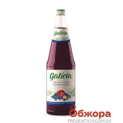 Сік Galicia 1л скл. яблучно-чорничний неосвітл. – ІМ «Обжора»