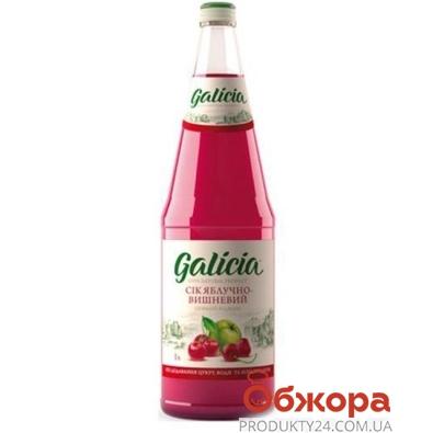 Сік Galicia 1л скл. яблучно-вишневий неосвітл. – ІМ «Обжора»