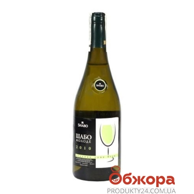 Вино Шабо (Shabo) Молодое белое  0.7 л. сухое – ИМ «Обжора»