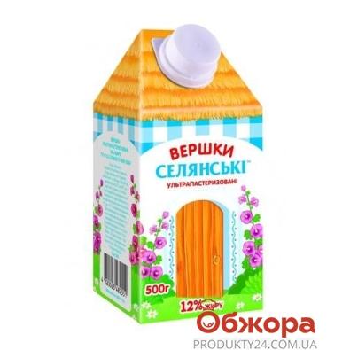 Сливки Селянское 12% 0,5л. – ИМ «Обжора»