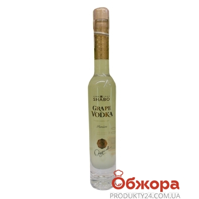 Водка Шабо (Shabo) виноградная Grape Vodka 0,375 л. 40% – ИМ «Обжора»