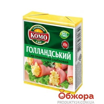 Сыр плавленый Комо Голландский 45% 90 г – ИМ «Обжора»