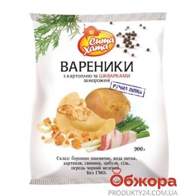 Вареники Сита Хата 900г з картоплею  і шкварками – ІМ «Обжора»