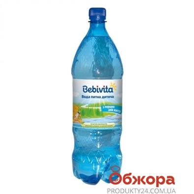 Вода Бебивита (Bebivita) 1,5 л – ИМ «Обжора»