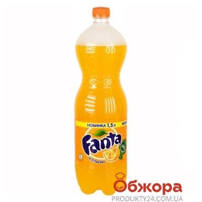Вода Фанта (Fanta) Апельсин 1.5 л – ИМ «Обжора»