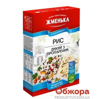 Рис Жменька 4*100гр Дикий+Пропаренный – ИМ «Обжора»