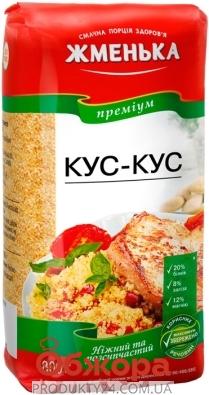 Кус-кус Жменька пшеничный 800 г. – ИМ «Обжора»