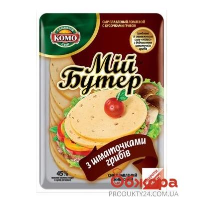 Сыр плавленый Комо ломтевой с кусочками грибов 45% 150 г – ИМ «Обжора»