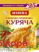Приправа Мивина куриная 180 г – ИМ «Обжора»