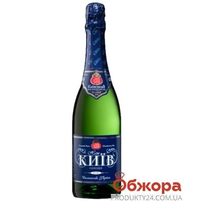 """Шампанское КЗШВ """"Наш Киев"""" бел. сл. 0,75 л. – ИМ «Обжора»"""