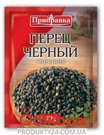 Перец черный горошек Приправка 20 г – ИМ «Обжора»