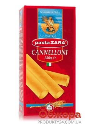 Макароны Паста Зара (Pasta ZARA) N115 Каннеллони 250г – ИМ «Обжора»