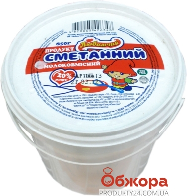 Сметанный продукт Любимчик ведро  20% 850 г – ИМ «Обжора»