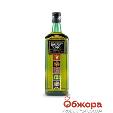 Виски Паспорт Скотч (Passport Scotch) 0,5 л. 40% – ИМ «Обжора»