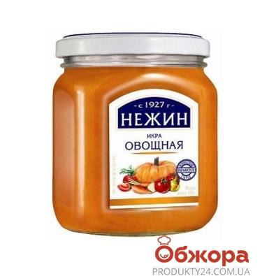 Икра овощная Нежин 450 мл – ИМ «Обжора»