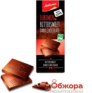 Шоколад Рейнфорд Любимов черный 85 г – ИМ «Обжора»