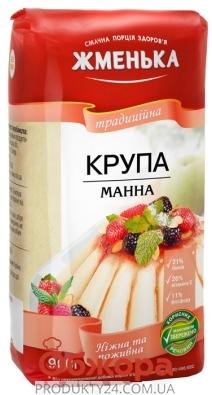 Манка Жменька 900 г – ИМ «Обжора»