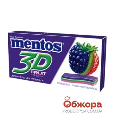 Жевательные резинки Ментос 3D ежевика-киви-клубника 33,6г – ИМ «Обжора»