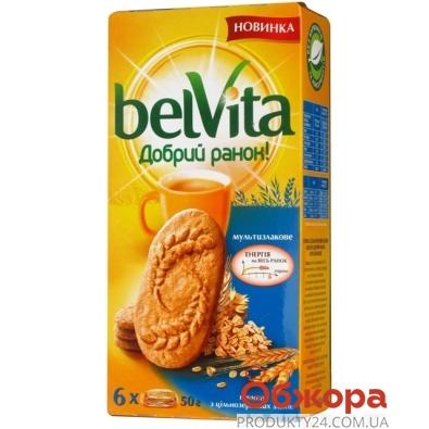 Печенье Бельвита мультизлаковое 300 г – ИМ «Обжора»
