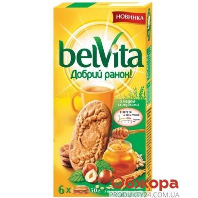 Печенье Бельвита мед орехи 300 г – ИМ «Обжора»