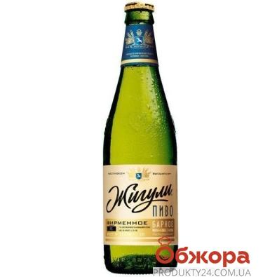 Пиво `Жигулі Фірмове Барне` 0,5л – ІМ «Обжора»