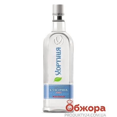 Водка Хортица Классическая 0,2 л – ИМ «Обжора»