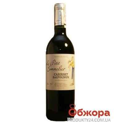 Вино Ле Пти Соммелье (Le Petit Sommelier) Каберне Совиньон красное сухое 0,75 л. – ИМ «Обжора»