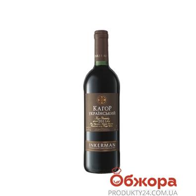 Вино Inkerman Кагор Український 0,75л червоне десертне – ІМ «Обжора»
