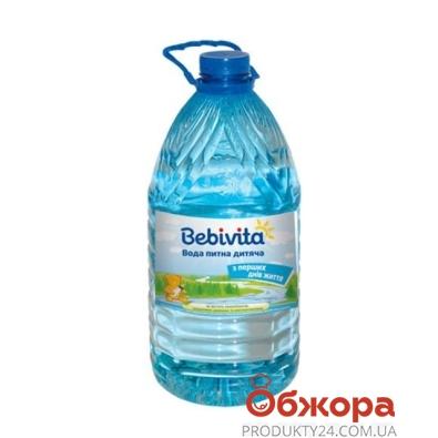 Вода Бебивита (Bebivita) 5 л – ИМ «Обжора»