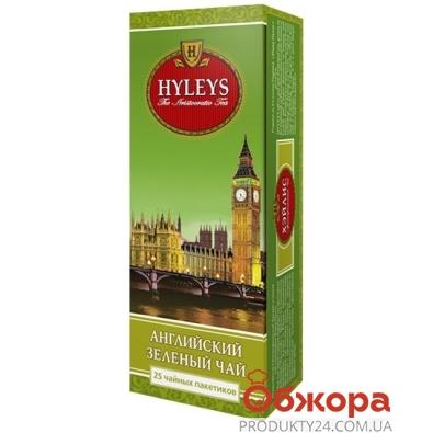 Чай Хейлис (Hyleys) Зеленый 25*2 г. – ИМ «Обжора»