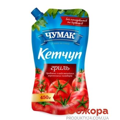 Кетчуп Чумак гриль 450г – ИМ «Обжора»