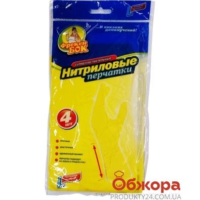 Перчатки Фрекен Бок  нитриловые с манжетом (2 пары) L – ИМ «Обжора»
