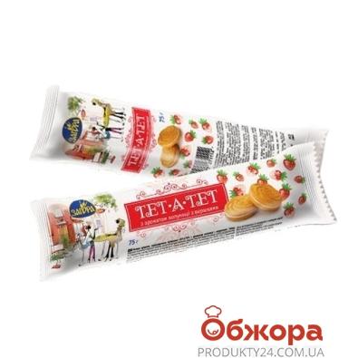Печенье Загода `Тет-а-Тет` клубника 75 г – ИМ «Обжора»