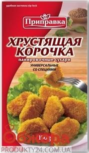Сухари панировочный Приправка со специями 100 гр. – ИМ «Обжора»
