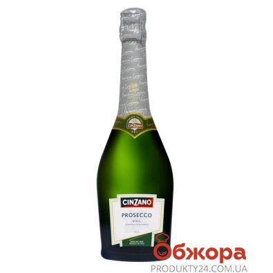 Шампанское Чинзано (Cinzano) Prosecco сухое белое 0,75 л. – ИМ «Обжора»