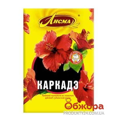 Чай Лисма Каркаде 80 г – ИМ «Обжора»