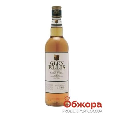 Виски Глен Эллис (Glen Ellis) 0.7 л. – ИМ «Обжора»