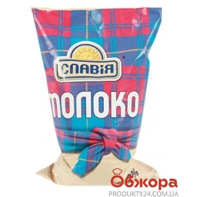 Молоко Славия 3,2% 0.9 л. – ИМ «Обжора»