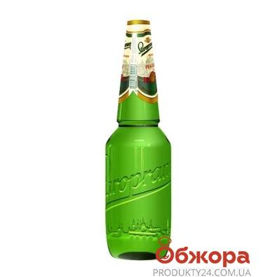 Пиво Старопрамен (Staropramen) светлое 1 л – ИМ «Обжора»