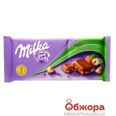 Шоколад Милка (Milka)  молочный с лесным орехом 95 г – ИМ «Обжора»