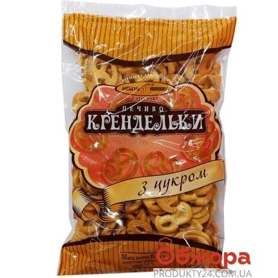 Крендельки Киевхлеб (БКК) с сахаром 300 г – ИМ «Обжора»