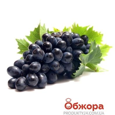 Виноград Молдова вес – ИМ «Обжора»