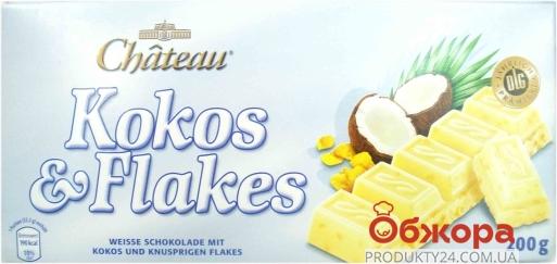 Белый шоколад Шато (Chateau) с кокосовой стружкой и кукурузными хлопьями, 200 г – ИМ «Обжора»