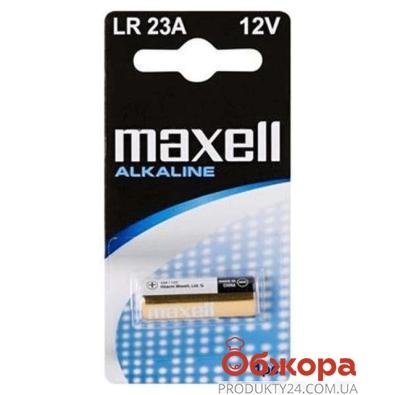 Батарейки Максел (Maxell) LR 23 А 1шт.х блистер – ИМ «Обжора»