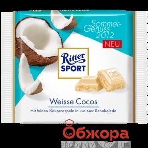 Белый шоколад Риттер Кокос 100 г – ИМ «Обжора»