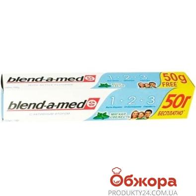 Зубная паста Бленд а мед (BLEND-A-MED) Чистота+свежесть 150 мл. – ИМ «Обжора»