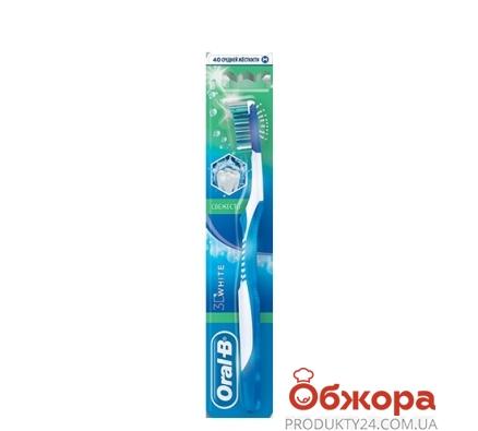 Зубная щетка Орал Би (ORAL-B)  Едвантидж Свежесть 3D Fsh 40 средняя – ИМ «Обжора»