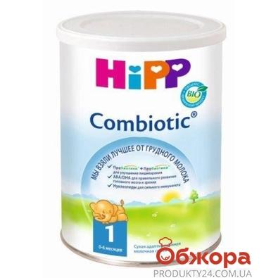 Молочная смесь  Хипп (Hipp) Комбиотик-1 с рождения 350 г – ИМ «Обжора»