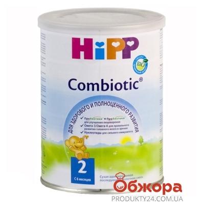 Смесь Хипп (Hipp) Комбиотик-2 с 6 месяцев 350 г – ИМ «Обжора»